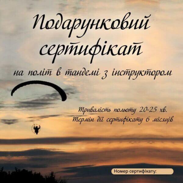 photo_2021-03-25_12-58-11